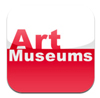ART MUSEUMS IN SEOUL